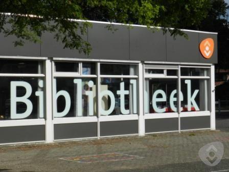Bibliotheek Maarn (28329 bytes)